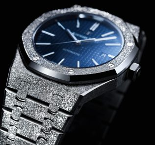 Audemars Piguet: Royal Oak Frosted Gold Limited Edition 41 mm