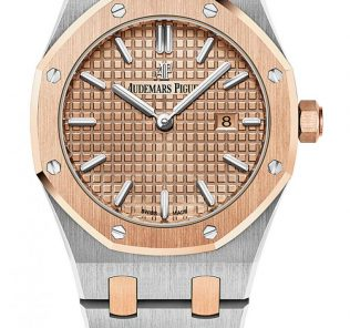 Audemars Piguet: Royal Oak Quarz